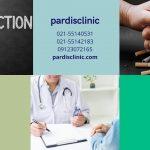 مشاوره - ترک - اعتیاد - پردیس - کلینیک