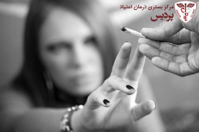 ترک -مواد مخدر - پردیس - کلینیک